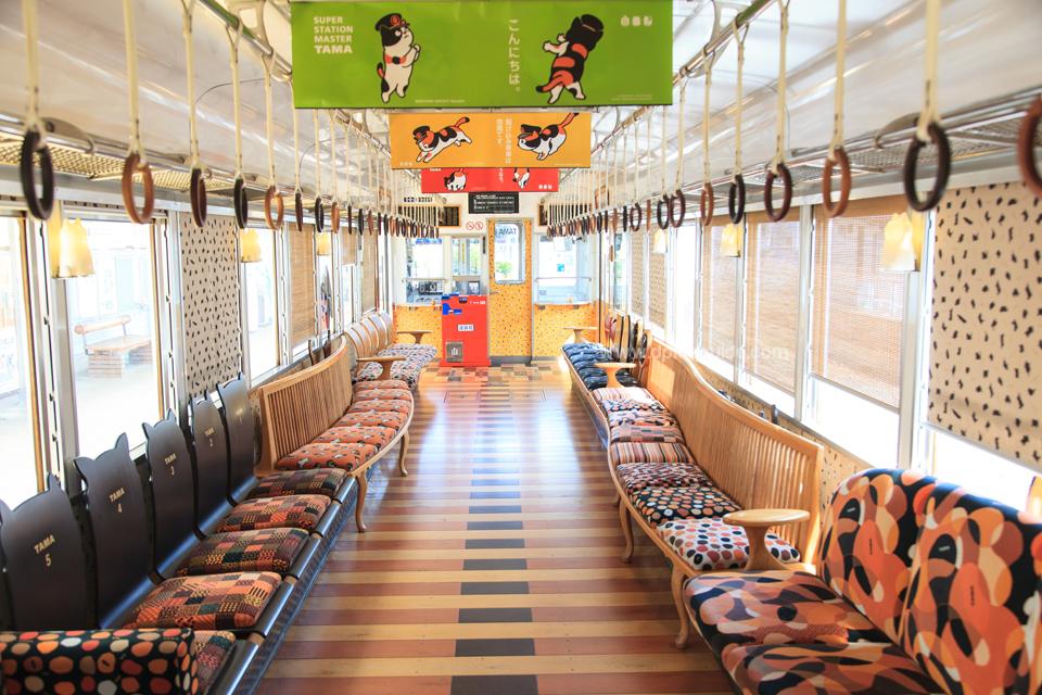 สถานีรถไฟแมวเหมียว2