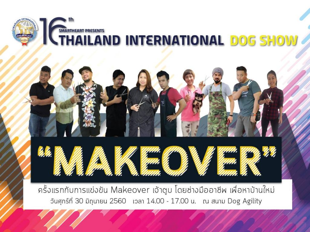 Thailand International Dog Show 2